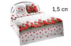 КПБ Бязь «Шуя» 1,5 спальные